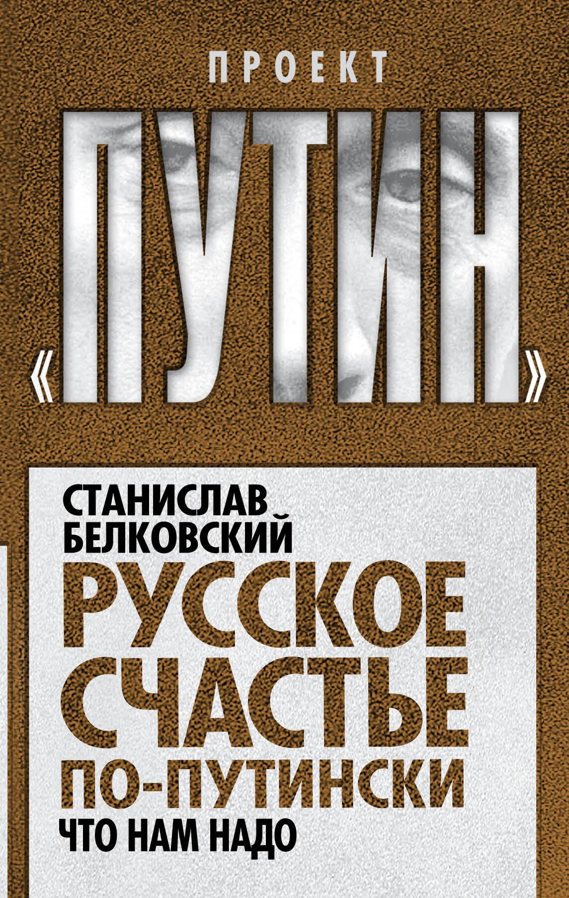 Русское без смс 26 фотография