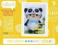 - Набор TOYZY Сова в костюме панды - картина из шерсти, формат А4 обложка книги