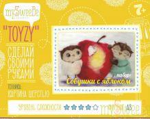 - Набор TOYZY Совушки с яблоком - картина из шерсти, формат А3 обложка книги