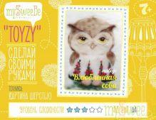 - Набор TOYZY Влюбленная сова - картина из шерсти, формат А4 обложка книги