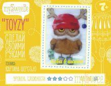 - Набор TOYZY Сова в шапке - картина из шерсти, формат А4 обложка книги
