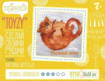 """Набор TOYZY """"Рыжий кот"""" - картина из шерсти, формат 30*30"""