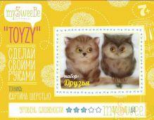 - Набор TOYZY Друзья - картина из шерсти, формат А4 обложка книги
