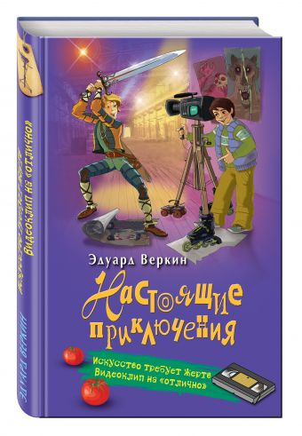 Русский язык 7 класс м.т. баранов читать