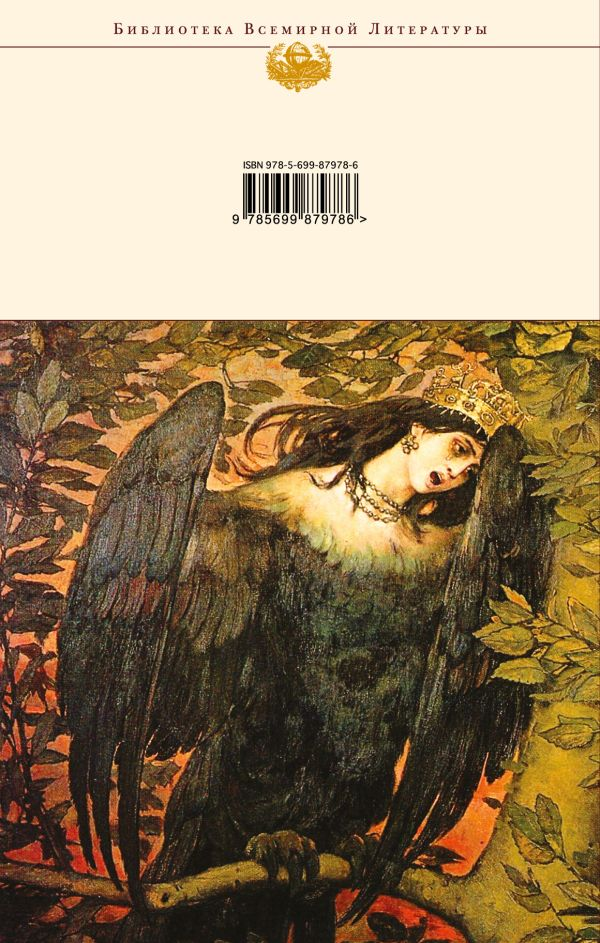 Книга мари ардмир смертельная оказия читать онлайн