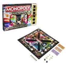 MONOPOLY - Монополия Империя (обновленная) (B5095) обложка книги