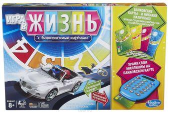 Игра в жизнь с банковскими картами (Настольная игра) (A6769396) OTHER GAMES