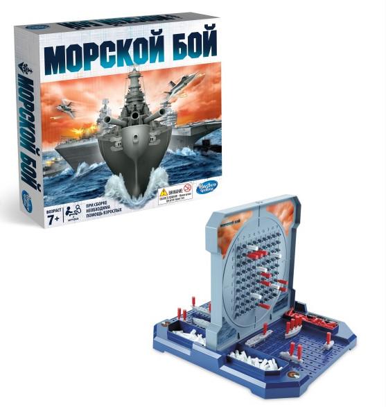 Игра Морской Бой (Настольная игра) (B1817121)