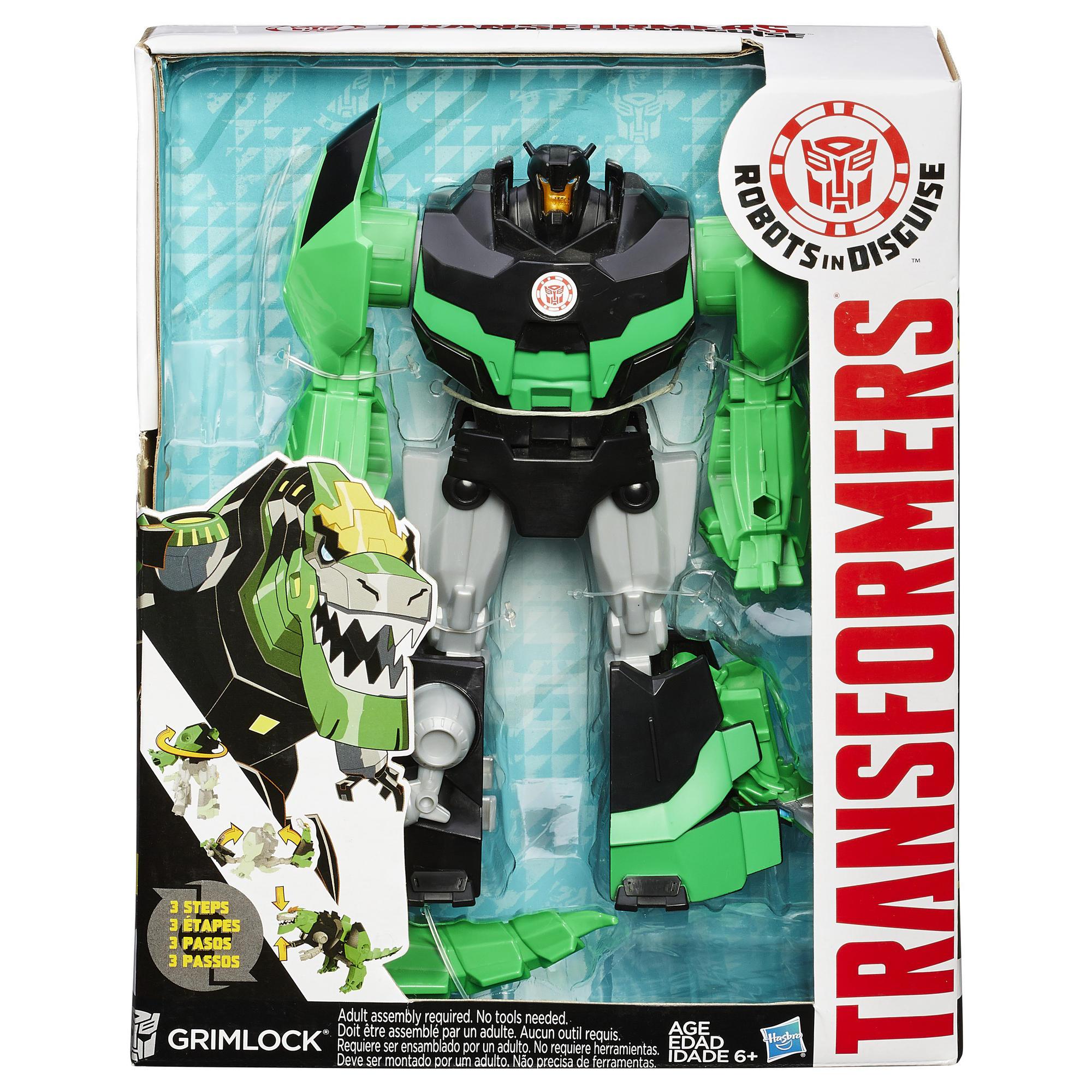 Transformers РОБОТЫ ПОД ПРИКРЫТИЕМ: Гиперчэндж (B0067EU0)