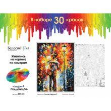 - Наборы для живописи на картоне 30*40 см. Поцелуй под дождем (3015-CS) обложка книги