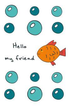 - Блокнот для записей Hello, my friend (А5) обложка книги