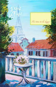 - Блокнот. Французское утро (А5) обложка книги