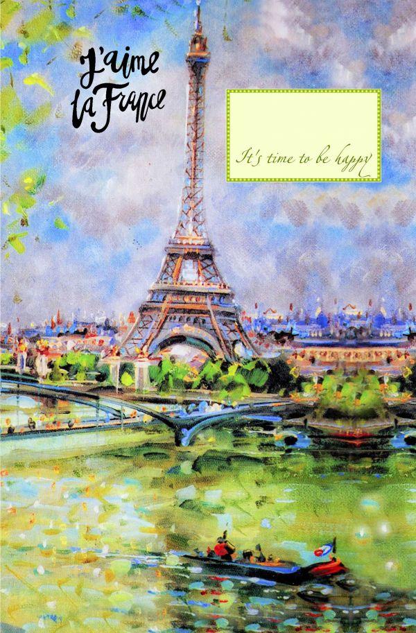 Блокнот. Париж-Париж! (А5)