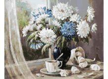 - 147-АВ Хризантемы-цветы запоздалые обложка книги