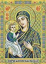 Мозаика на подрамнике. Икона Божией матери Иерусалимская (070-ST-S)
