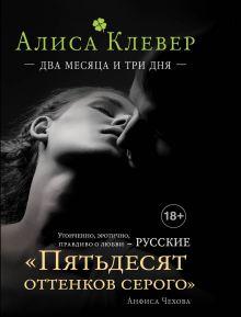 Книга зерцало простых душ читать
