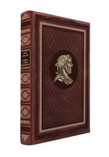 Обложка Наедине с собой. Размышления. Книга в коллекционном кожаном переплете ручной работы с портретом автора и торшонированным и вызолоченным обрезом Марк Аврелий