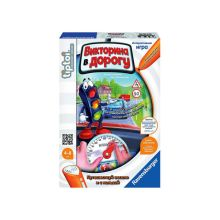 Ravensburger (Tiptoi) - Игра Викторина в дорогу обложка книги
