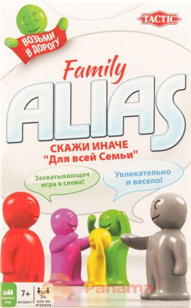 Скажи Иначе для всей семьи /компактная версия 2