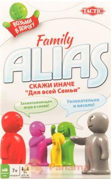 Tactic Games - Скажи Иначе для всей семьи /компактная версия 2 обложка книги