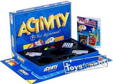 Activity – Всё возможно!