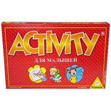 Piatnik - Оригинальная игра Activity для Малышей обложка книги