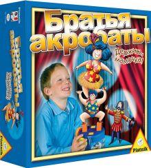 Piatnik - Братья акробаты обложка книги