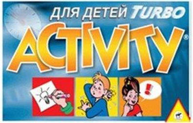 Активити Турбо для детей Piatnik