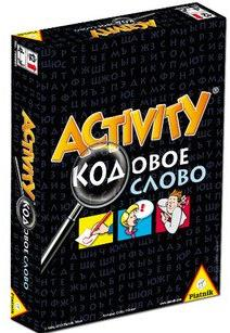 Activity кодовое слово Piatnik