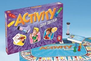 Activity для детей (издание 2015г.) Piatnik
