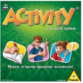Activity для всей семьи Piatnik