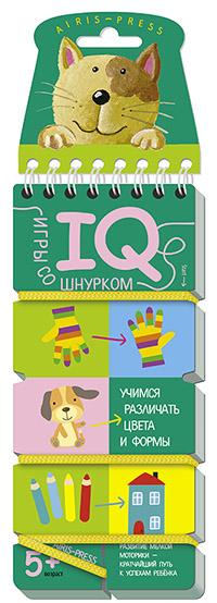 Куликова Е Н - Игры со шнурком. Учимся различать цвета и формы обложка книги