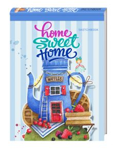 - Блокнот. Home sweet home! Waffles (А5 альбомный формат) обложка книги
