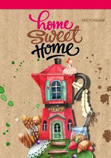 Блокнот. Home sweet home! Coffee (А5 альбомный формат)