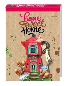 - Блокнот. Home sweet home! Coffee (А5 альбомный формат) обложка книги