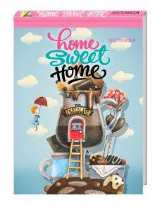 - Блокнот. Home sweet home! Chocolate (А5 альбомный формат) обложка книги