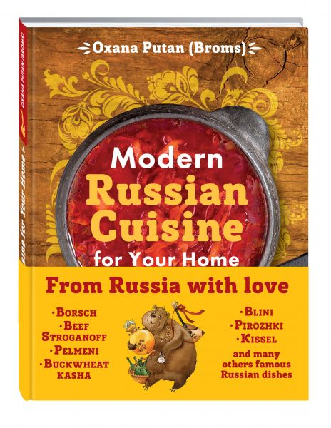 Modern Russian Cuisine for Your Home