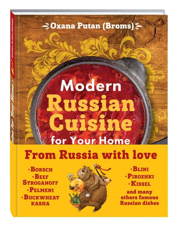 Modern Russian Cuisine for Your Home Oxana Putan