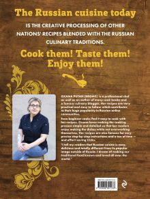 Обложка сзади Modern Russian Cuisine for Your Home Путан О.В.