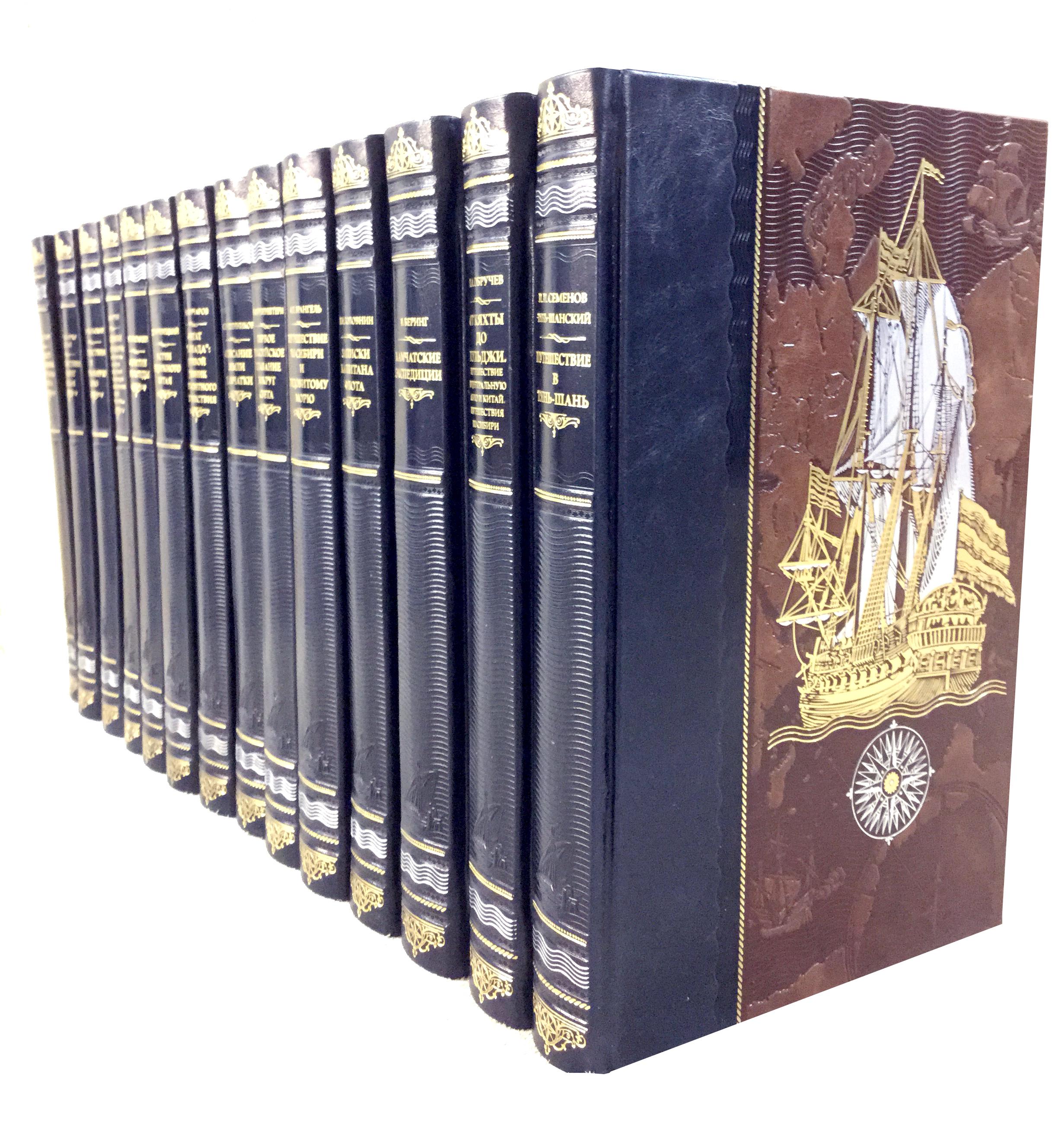 Российские путешественники. Комплект из 14 книг от book24.ru