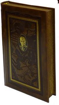 Колчак А.В. - Военно-теоретические труды обложка книги