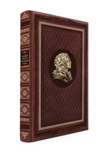Павел I - Великий магистр российского трона обложка книги