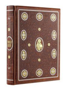 Обложка сзади Толковая Библия: Ветхий Завет и Новый Завет (книга+футляр)