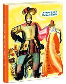 Нечаева А.Н. (пересказ) - Сказки обложка книги
