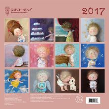 Обложка сзади Евгения Гапчинская. Angels. Календарь настенный на 2017 год
