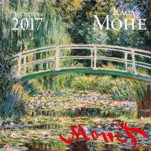 - Клод Моне. Календарь настенный на 2017 год обложка книги