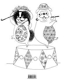 Обложка сзади Миллион собак (раскрась обложку) Лулу Майо