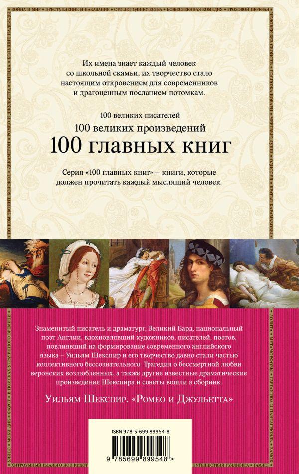 Сутінки читати українською книгу