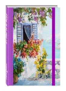 - Блокнот. На греческом побережье (на резинке) обложка книги
