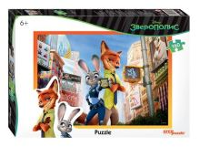- Мозаика puzzle 160 Зверополис (Disney) обложка книги